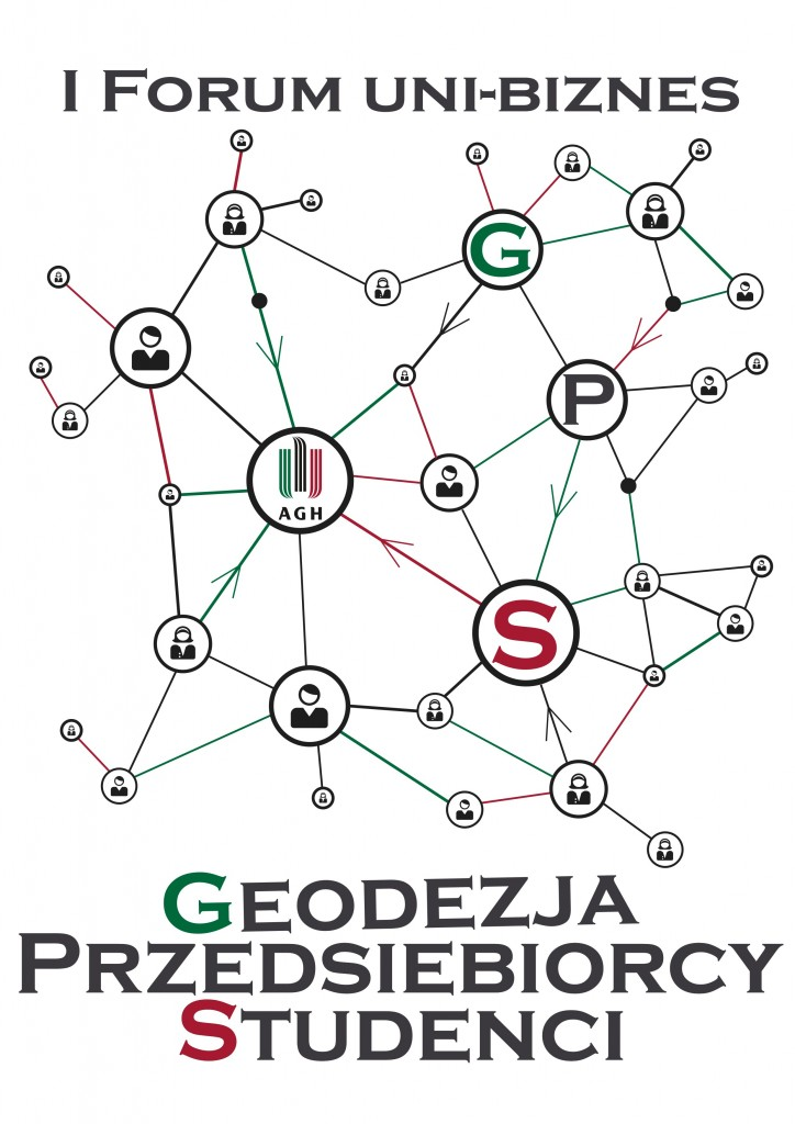 super_logo6